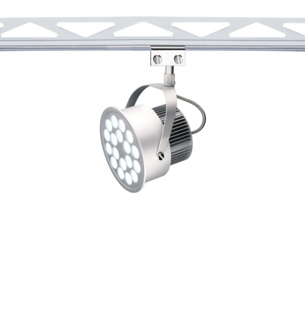 12V track light,Low voltage track light,Track light,Spot light,Low voltage track lights