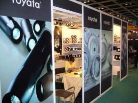 2006-04-14 香港電子展
