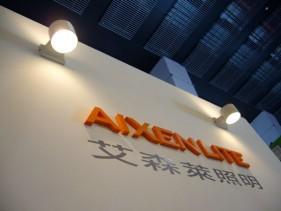 2006-06-08 廣州展覽會
