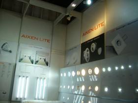 2012-10 香港燈飾展覽會