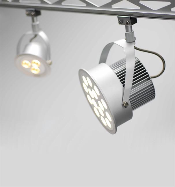 低壓軌道燈